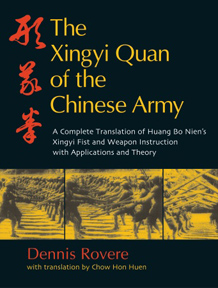 The Xingyi Quan of the Chinese Army Cover